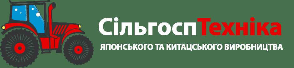 Сільгосптехніка Івано Франківськ